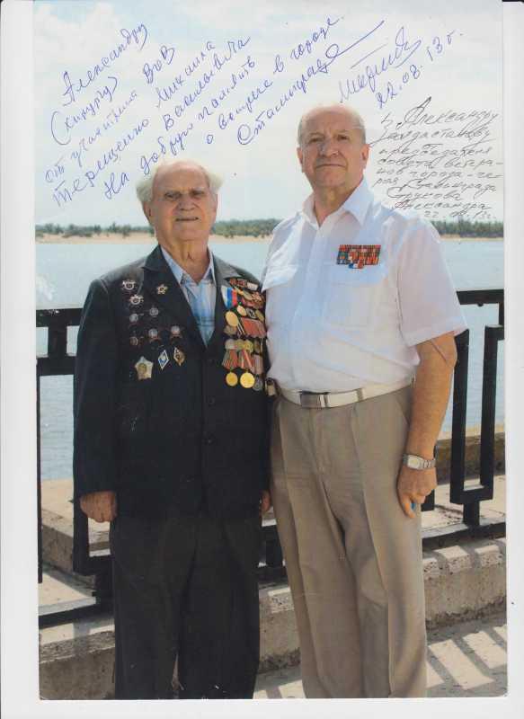 фото ветеранов ВОВ Хирургу